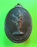 เหรียญพระยาพิชัยดาบหัก ปี13 เนื้อทองแดง