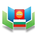 ПРОМО КАТАЛОЗИ icon