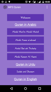 Quran Player – Free Audio, mp3- screenshot thumbnail