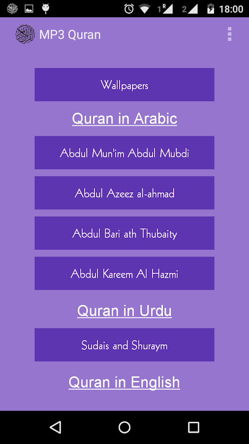 Quran Player – Free Audio, mp3- screenshot