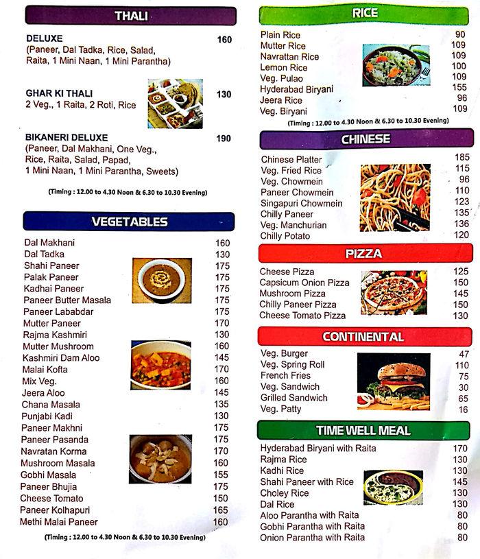 Om Sweets menu 2