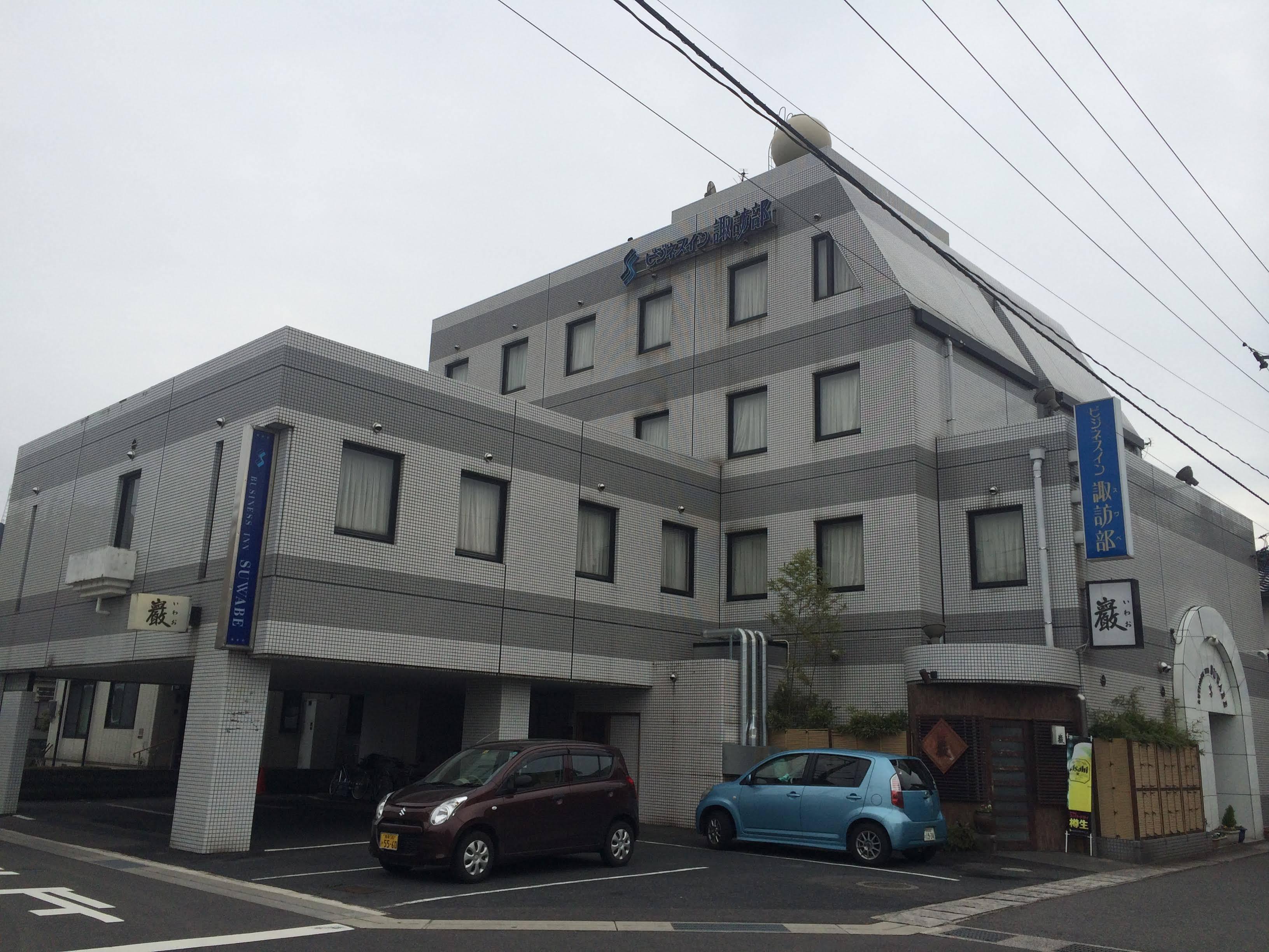 Business Inn Suwabe