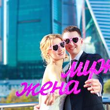 Свадебный фотограф Ольга Яковлева (Chibika). Фотография от 14.04.2016