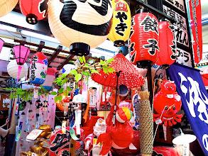 Photo: Shotengai, Osaka; anonymous photo
