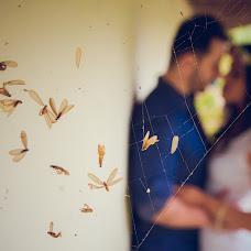 Wedding photographer Guilherme Martins (GuilhermeMartin). Photo of 24.11.2016