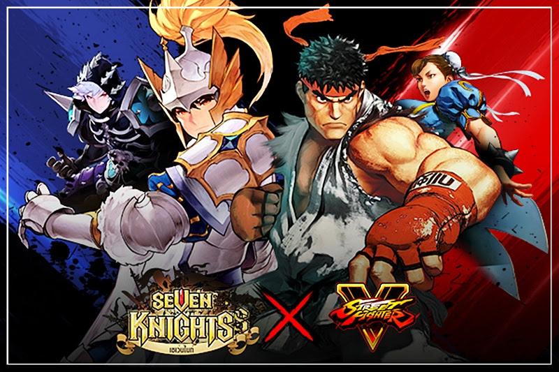 [Seven Knights] แท็กทีม Street Fighter V เปิดศึกการต่อสู้แห่งศตวรรษ!!