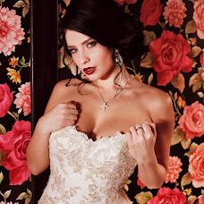 Wedding photographer Kristina Chernilovskaya (esdishechka). Photo of 01.12.2017