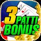Teen Patti Bonus (game)