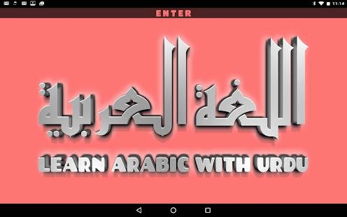 Vereinte arab Dating-Website