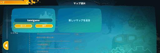 PixARK_サーバー
