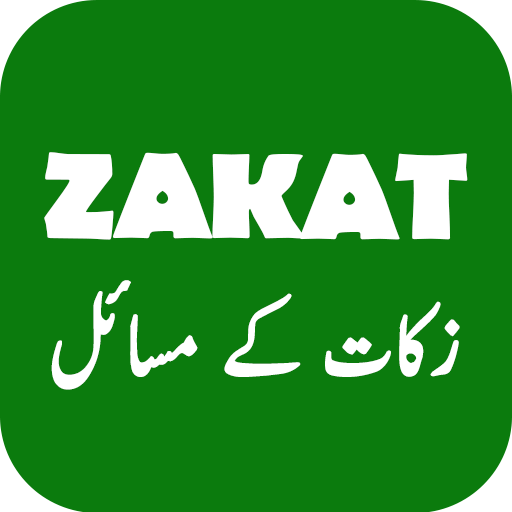 Zakat Guide In Islam - Apps on Google Play
