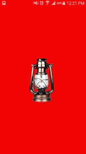 Lantern Flash - náhled