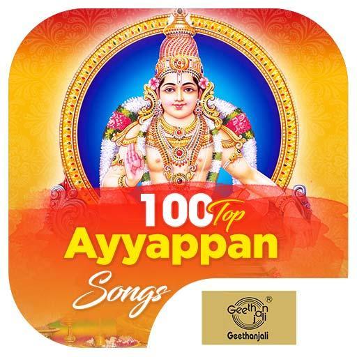 100 Top Ayyapan Songs