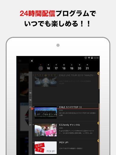 LDH TV 1.5.0 screenshots 12