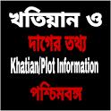 Banglar Bhumi,Khatian & Plot Infomation,bongobhumi icon