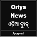 Download Oriya News APK