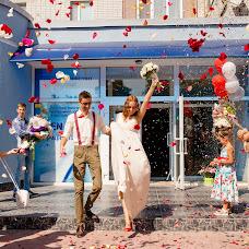Wedding photographer Ivan Kozyk (id13099075). Photo of 21.09.2018