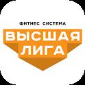 Фитнес Высшая Лига, Одесса icon