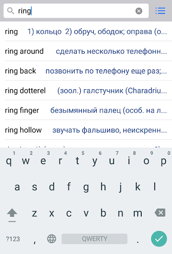 english-russian dictionary screenshot 1
