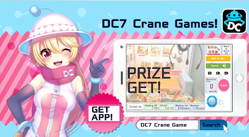DC7 Secure crane real-time operation game. - screenshot