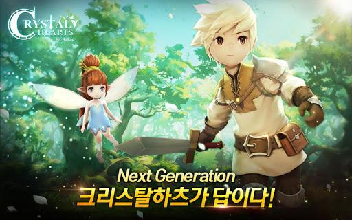크리스탈하츠 for Kakao screenshot 00