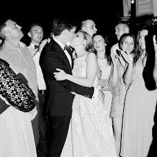 Wedding photographer Arina Fedorova (ArinaFedorova). Photo of 25.05.2018