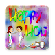 Download Holi Photo Frame For PC Windows and Mac
