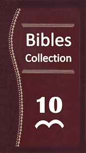 Bible Collection Vol 10 - náhled