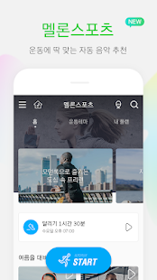 App 멜론 APK for Windows Phone