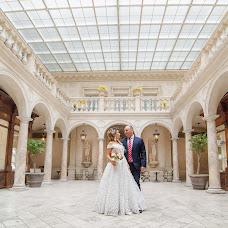 Wedding photographer Andrey Efremov (AEfremov). Photo of 04.05.2018