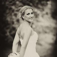 Wedding photographer Aleksandr Dikusar (Alexdi). Photo of 21.08.2013