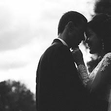 Wedding photographer Andrey Bashuk (Drunya). Photo of 02.11.2016