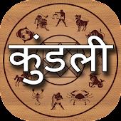 कुंडली पढ़ना सीखे (Kundli)