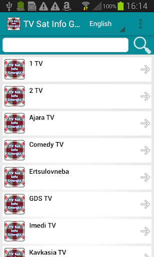 TV Sat Info Georgia