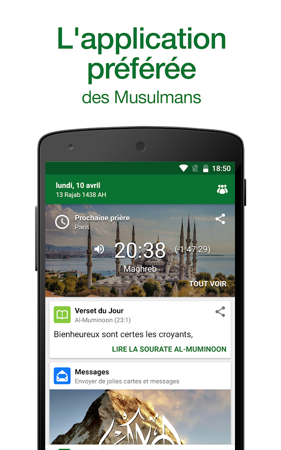muslim pro horaire de pri re adhan coran qibla applications android sur google play. Black Bedroom Furniture Sets. Home Design Ideas