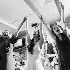 Wedding photographer Alina Bosh (alinabosh). Photo of 22.01.2018