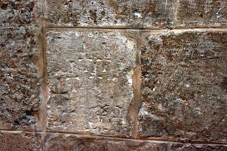 Photo: Ancient Graftitti