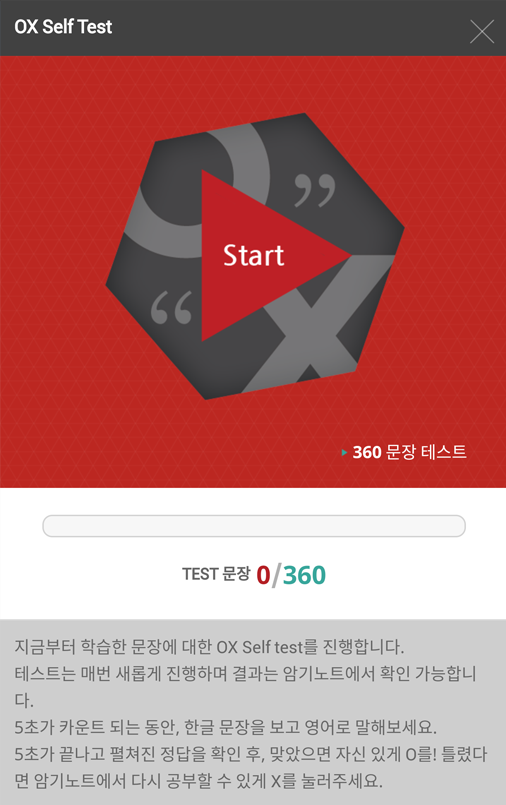 스피쿠스(SPICUS)- screenshot