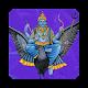 Shree Shanidevachi Aarti Download on Windows