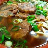 阿三汕頭牛肉麵