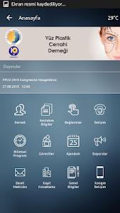 YPCD 2015 screenshot 1