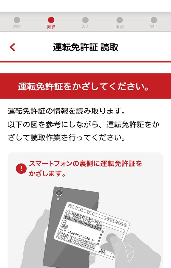 パソコンからの口座開設:三菱UFJ信託銀行