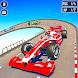 フォーミュラカーレーシングスタント:ランプカースタント - Androidアプリ