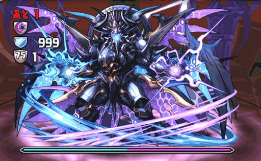 ゼローグ∞降臨 ボス