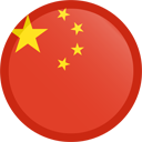 Logo of Yangjing Yangjing Lager (China)