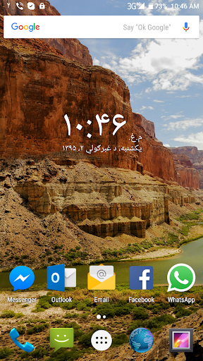 BLUESONIC Afghan Calendar 1.0 screenshots 1