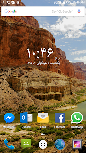 BLUESONIC Afghan Calendar screenshot