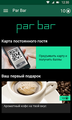 android Par Bar Screenshot 1