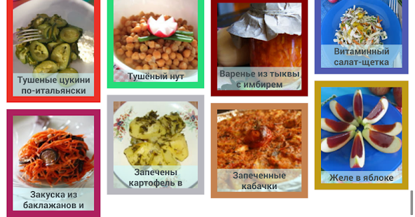 Жареная куриная печень с луком и сметаной рецепт