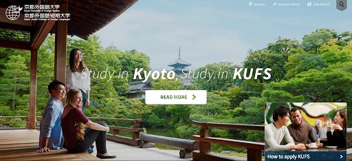 Universite de kyoto gaidai langue japonaise